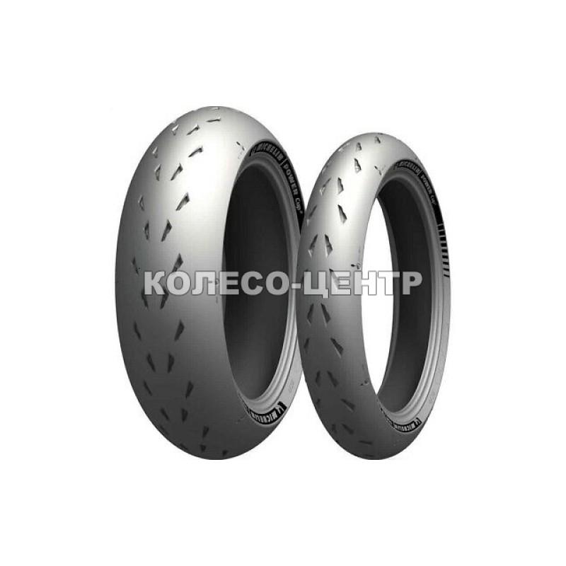 Michelin Power Cup 2 180/55 ZR17 73W
