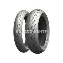 Michelin Road 5 190/55 ZR17 75W